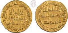 """דינר של בית אומייה, המאה ה-6 לספירה, ועליו הכתובת: """"אין אללה מבלעדי אללה, מחמד שליח אללה"""""""