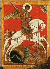 דמותו של ג'ורג' הקדוש מהמאה ה-15
